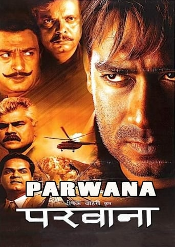 Poster of Parwana
