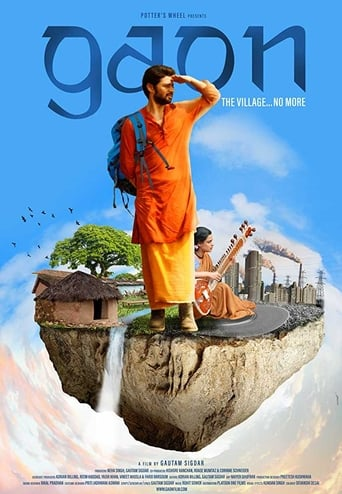 Poster of Gaon