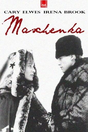 Poster of Maschenka