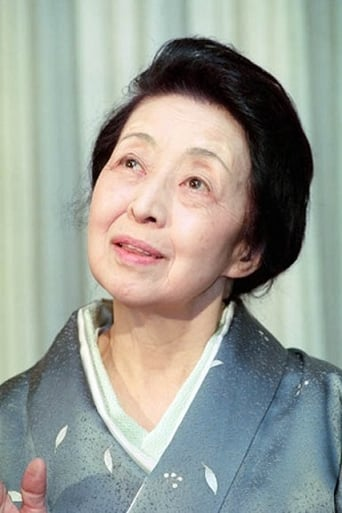 Image of Sadako Sawamura