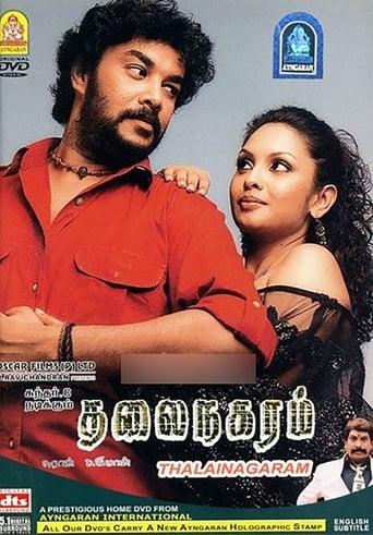 Watch Thalai Nagaram Free Movie Online