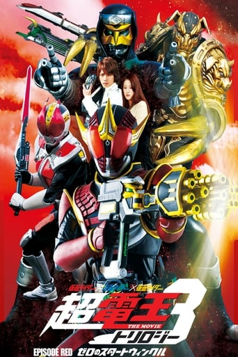 Poster of Cho Kamen Rider Den-O Trilogy - Episode Red: ZeronoStar Twinkle