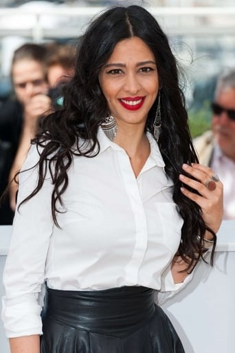 Image of Maisa Abd Elhadi