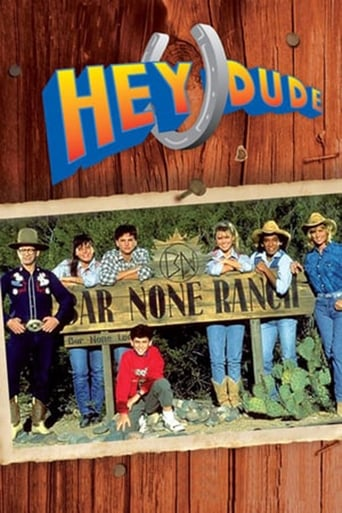 Poster of Hey Dude