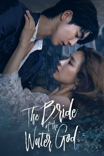 Poster of The Bride of the Water God