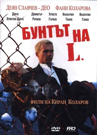 Poster of The Rebel of L.