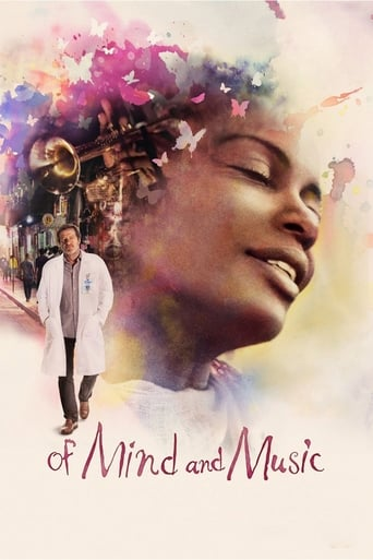 Poster of Of Mind and Music