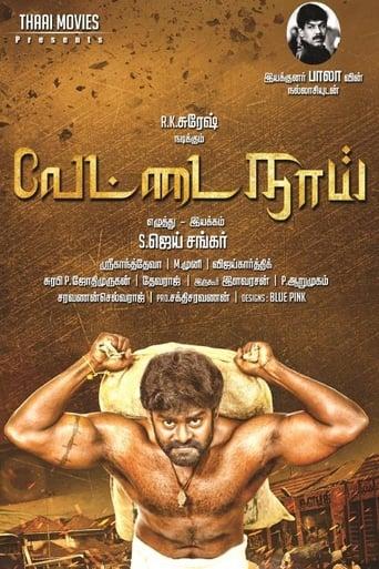 Poster of Vettai Naai