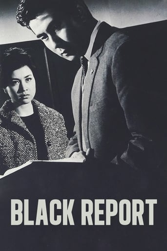 Poster of Black Report