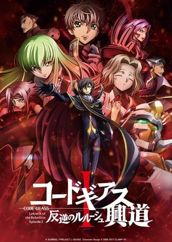 Poster of Code Geass: Lelouch of the Rebellion - Initiation