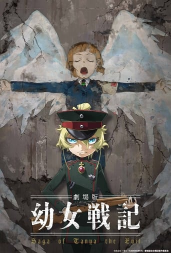 Poster of Saga of Tanya the Evil Movie