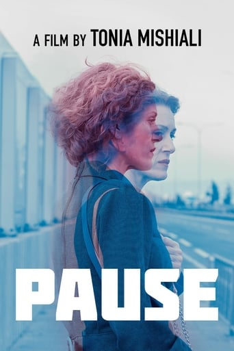 Poster of Pause