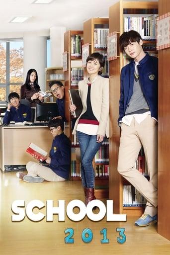 poster of School 2013