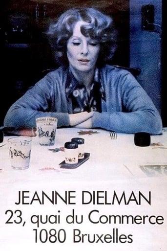 Jeanne Dielman, 23, quai du commerce, 1080 Bruxelles Poster