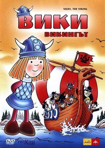 Poster of Vic le Viking