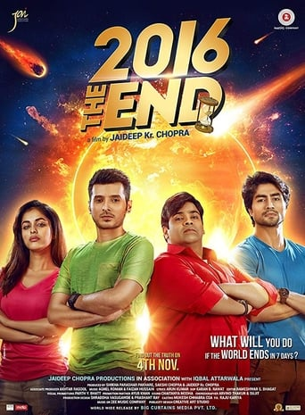 Poster of 2016 the End