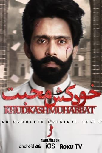 Khudkash Muhabbat