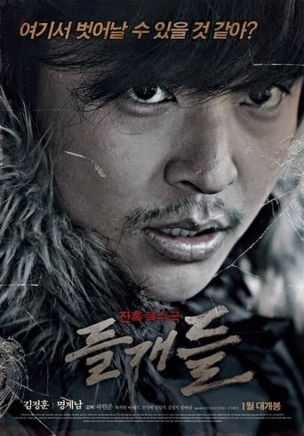 Watch Stray Dogs 2014 full online free