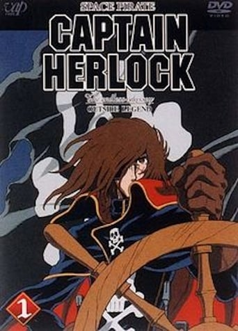 Poster of Space Pirate Captain Herlock: Outside Legend - The Endless Odyssey