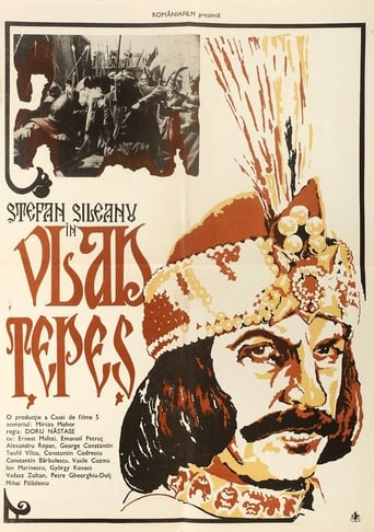 Poster of Vlad Tepes