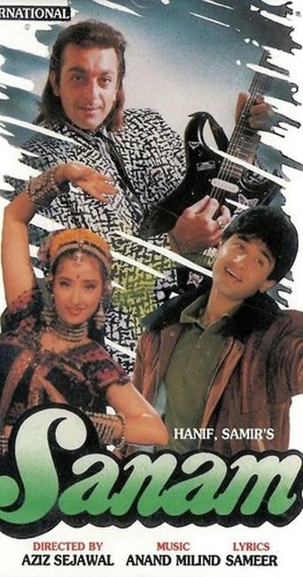 Poster of Sanam