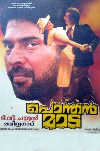 Watch Ponthan Mada full movie online 1337x