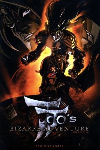 Poster of ジョジョの奇妙な冒険