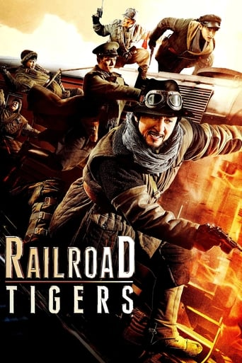 Poster of Railroad Tigers