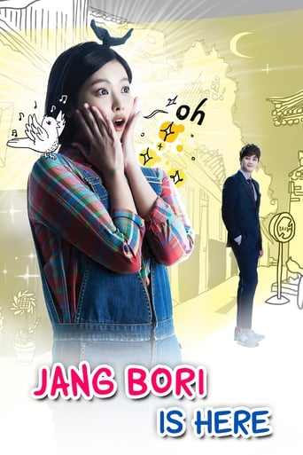 Poster of Jang Bo Ri Is Here