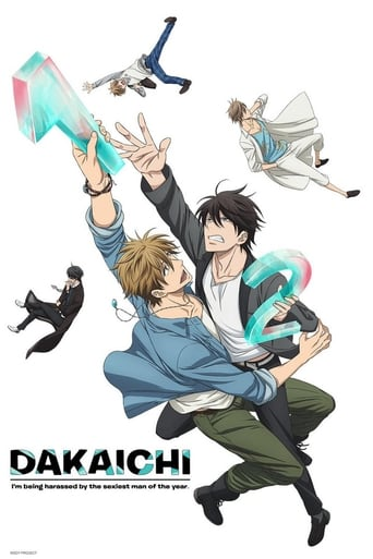 Poster of DAKAICHI -I'm being harassed by the sexiest man of the year-