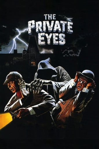Poster of The Private Eyes
