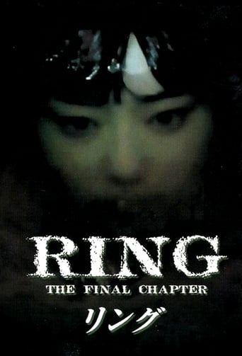 Ring: The Final Chapter
