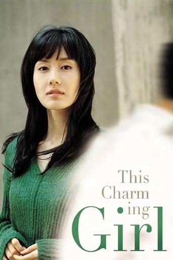 Film online 여자, 정혜 Filme5.net