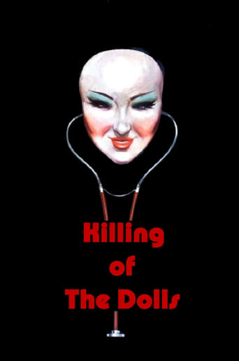 Poster of The Killer of Dolls