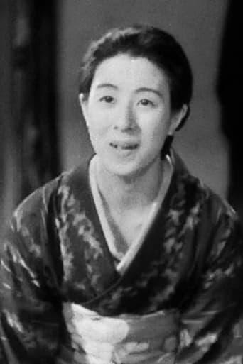 Yoshiko Tsubouchi