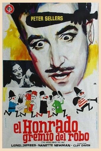 Poster of El honrado gremio del robo