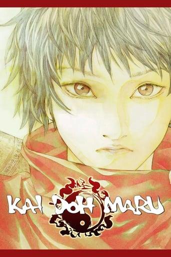 Watch Kai Doh Maru 2001 full online free