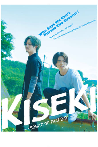 Poster of Kiseki: Sobito of That Day