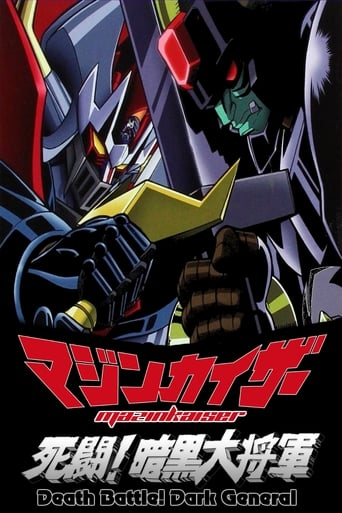 Poster of Mazinkaiser vs Great Darkness General