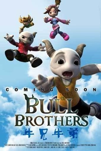 Poster of Bull Brothers