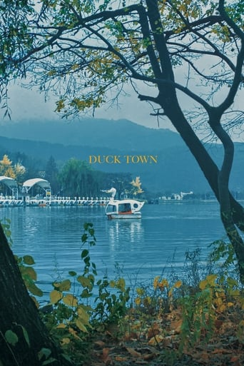 Duck Town Movie Poster
