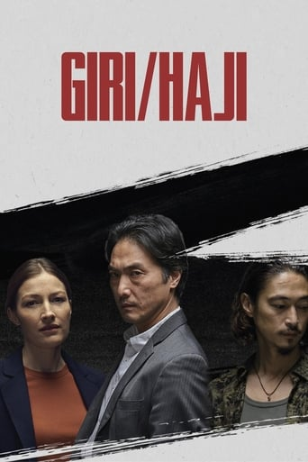 Watch Giri/Haji Online Free Putlocker