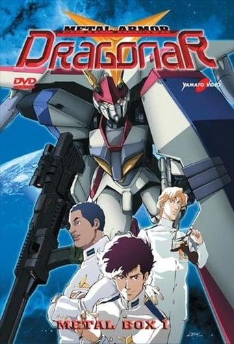 Poster of Metal Armor Dragonar