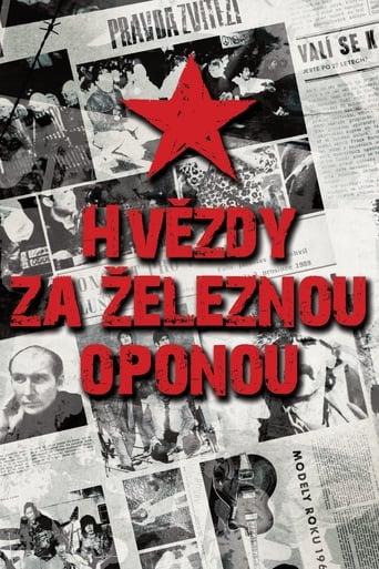 Poster of Hvězdy za železnou oponou