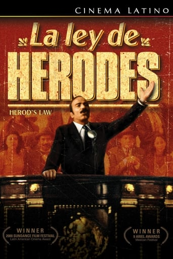 Poster of Herod's Law