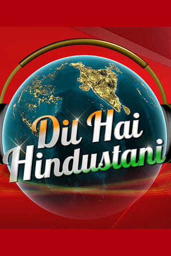Poster of Dil Hai Hindustani