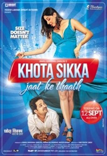 Poster of Khota Sikka - Jaat Ke Thaath