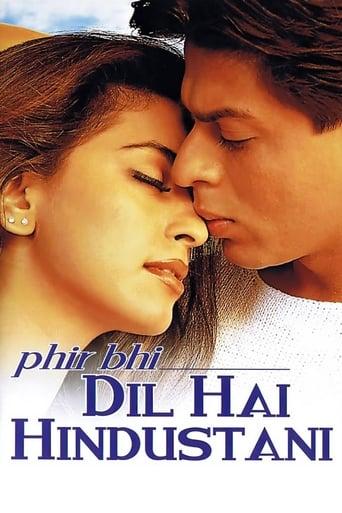 Poster of Phir Bhi Dil Hai Hindustani