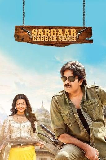 Poster of Sardaar Gabbar Singh