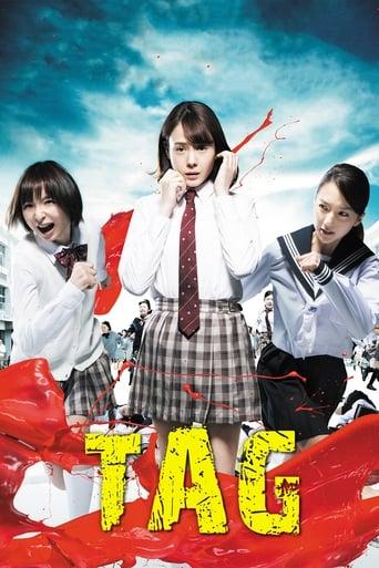 Poster of Tag (riaru Onigokko)